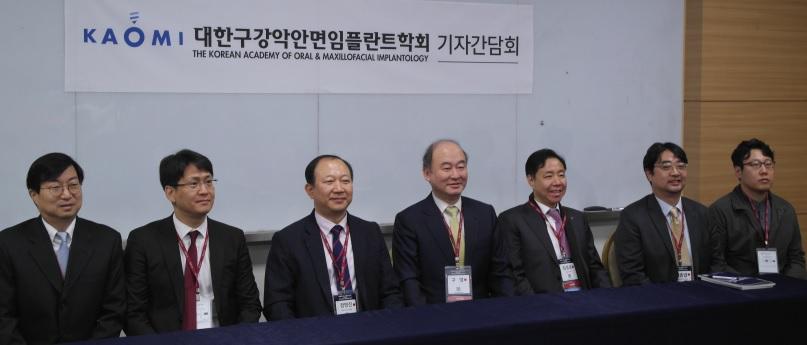 KAOMI 임원진이 기자간담회를 열었다.